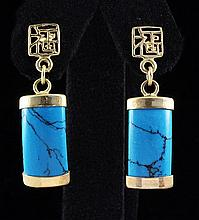 Turquoise Dangling 3.18g Gold Plated Silver Earring - L22093