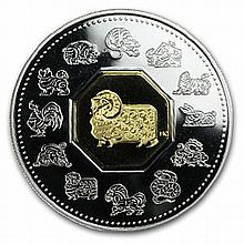 2003 1 oz Silver Canadian Proof Year of the Sheep (Box & COA) - L26064