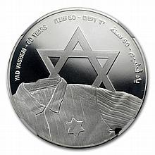 2013 Israel Yad Vashem Proof-Like Silver 1 NIS Coin MS-69 NGC ER - L28753