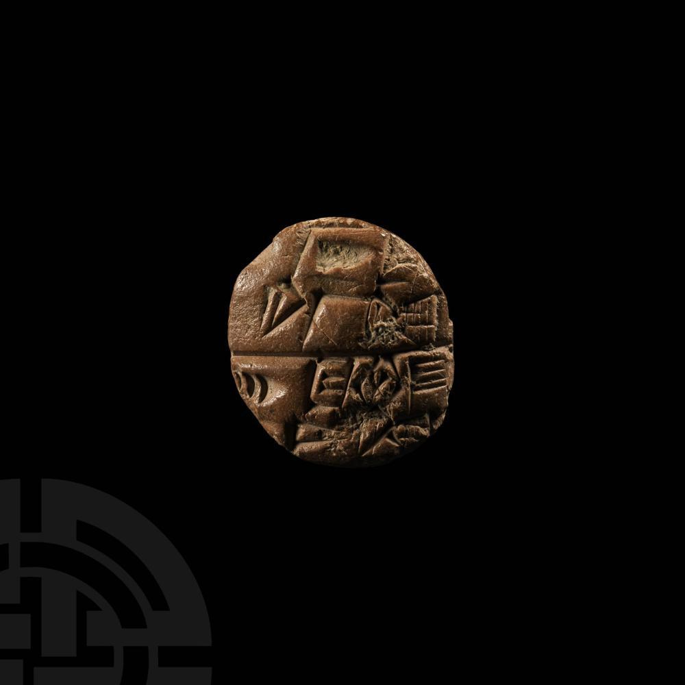 Sumerian UR III Cuneiform Tablet