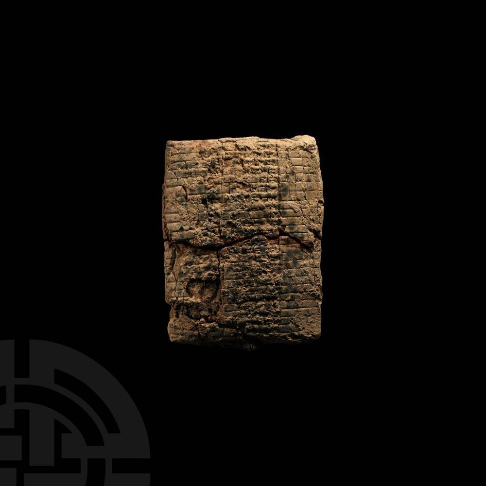 Large Sumerian Cuneiform Tablet