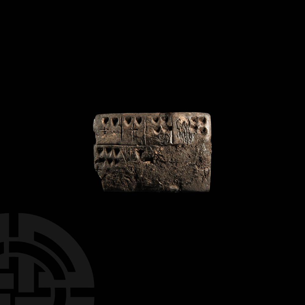Sumerian Proto Cuneiform Tablet