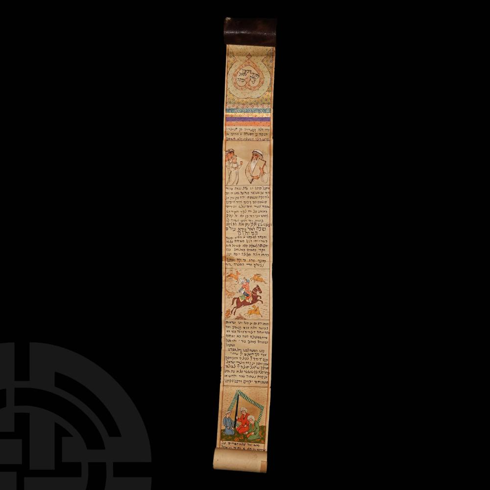 Hebrew Scroll with Eight Biblical Illustrations