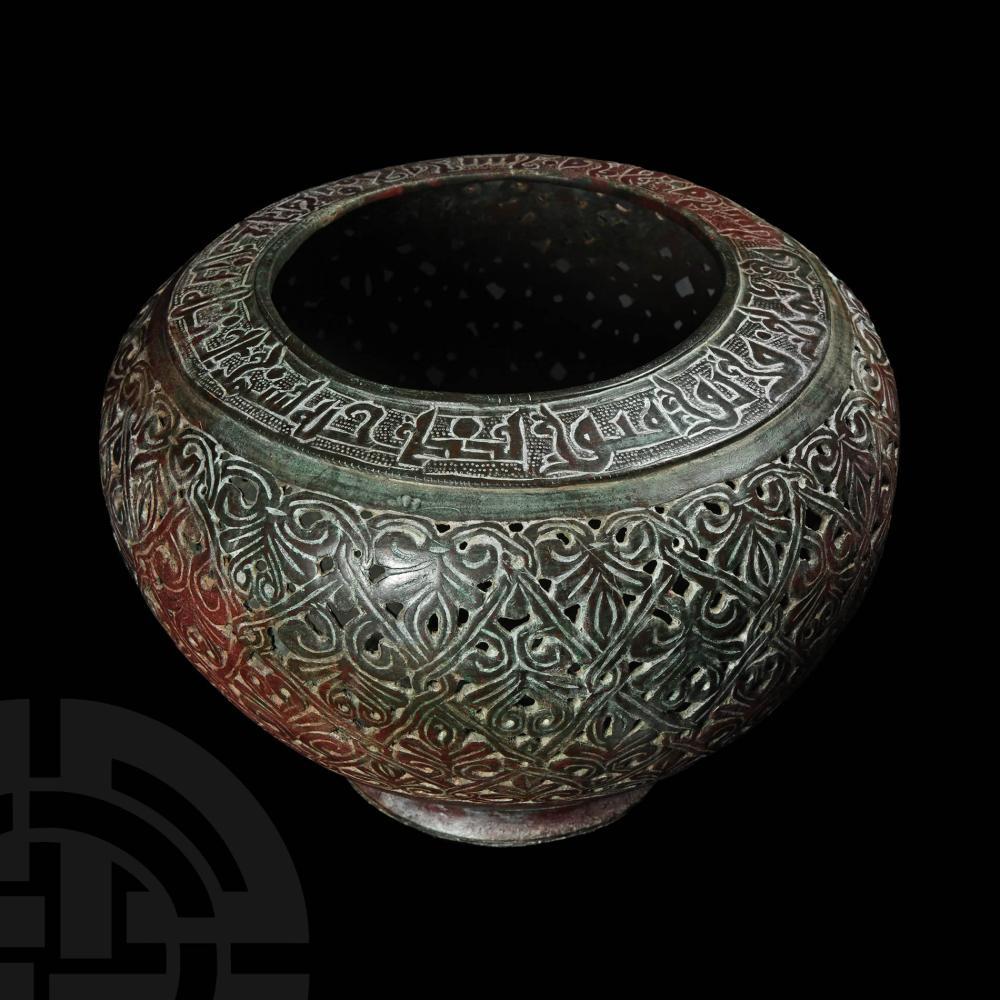 Large Ghaznavid Period Incense Bowl