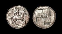 Ancient Greek Coins - Syracuse - Arethusa Didrachm