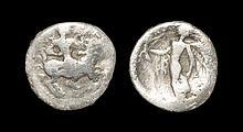 Ancient Greek Coins - Himera - Nike Hemidrachm
