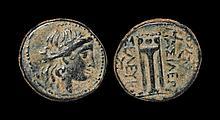 Ancient Greek Coins - Seleukos II - Apollo Bronze