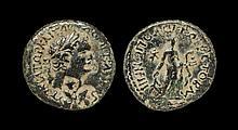 Ancient Greek Coins - Irenopolis - Cilicia - Vespasian - Hygieia Bronze