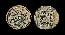 Ancient Greek Coins - Seleukid - Antiochus VIII and Cleopatra Thea - Owl Bronze