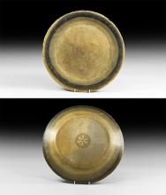 Islamic Large Calligraphic Alabaster Platter
