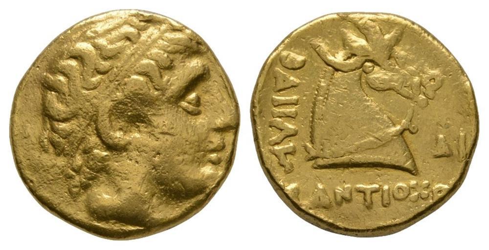 Ancient Greek Coins - Antiochus I - Sogdian Imitation Gold
