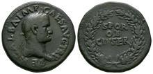 Imperial Coins - Galba - Wreath Sestertius