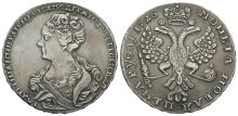 World Coins - Russia - Catherine I - 1726 Rouble