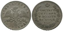 World Coins - Russia - 1829 - Rouble