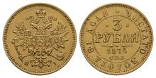 World-Russia-Alexander II - 1873 - Gold 3 Roubles