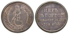Medals - Russia-1791-Silver Treaty of Jessy Medal