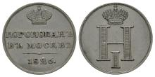 Medals -Nicholas I-Platinum Coronation Medallion