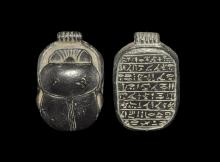 Egyptian Louvre Museum Heart Scarab Replica
