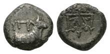 Greek Coins -Thrace-Byzantium - Bull Hemidrachm