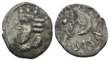 Ancient Greek- Persis - Artaxerxes II - Drachm
