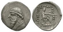 Greek - Parthia - Mithradates II - Archer Drachm