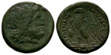 Ancient Greek  - Ptolemy II Philadelphos - Obol