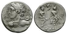 Republican Coins - Lucius Caesius - Lares Denarius