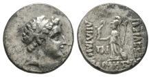 Greek - Cappadocia - Ariarathes VII - Drachm