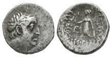Greek Coins - Cappadocia - Ariobarzanes I - Drachm