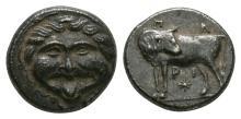 Ancient Greek Coins - Parium, Mysia - Hemidrachm