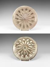 Achaemenid Lotus Phiale Mesomphalos