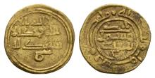 Crusader Issues - Imitative Fractional Gold Dinar