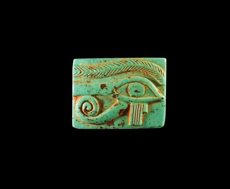 Egyptian Eye of Horus Plaque