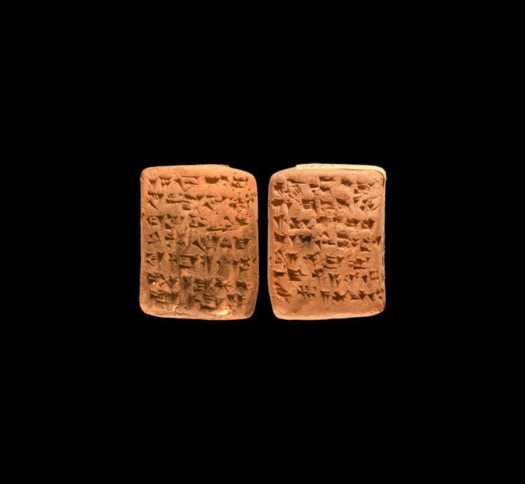Western Asiatic Cuneiform Tablet