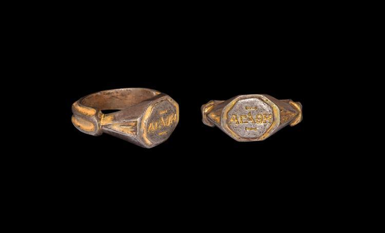Roman Gilt Silver Inscribed Ring