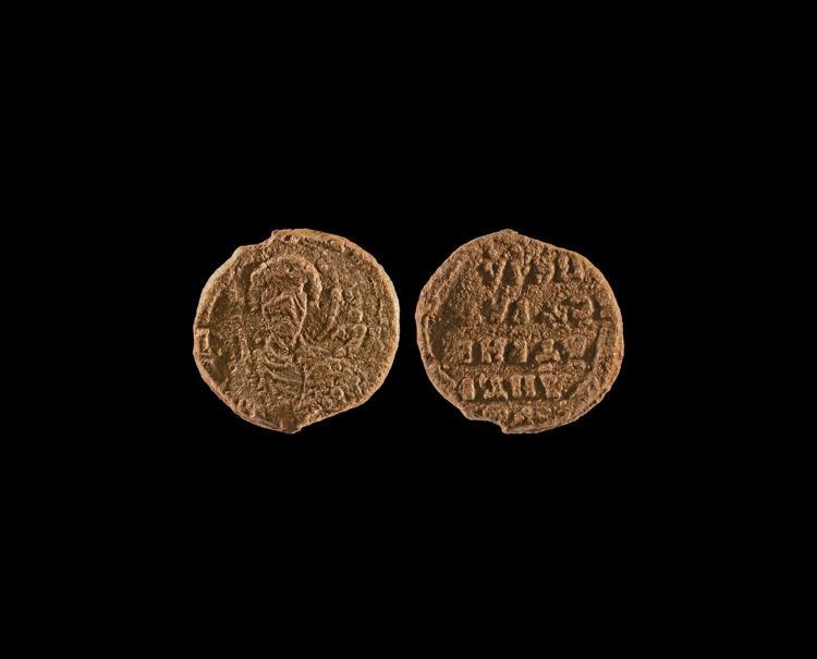 Byzantine Lead-Alloy Seal