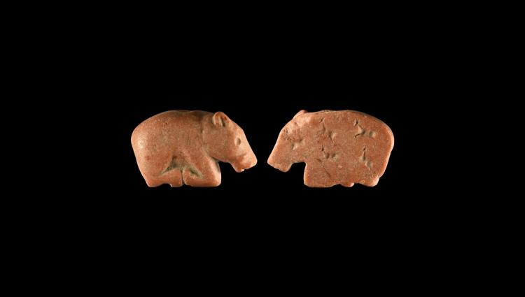 Jemdet Nasr Type Crouching Boar Amuletic Seal
