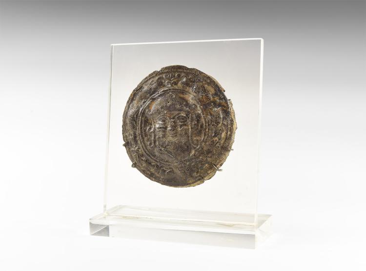 Western Asiatic Elamite Hero Roundel