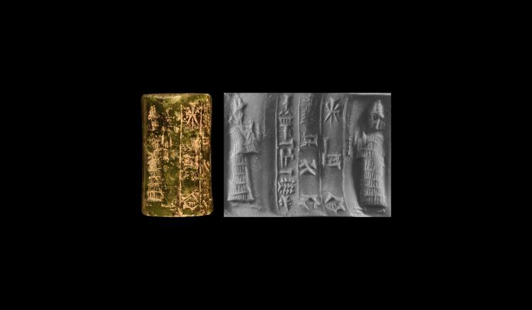 Old Babylonian 'Seed of the Land' Cylinder Seal
