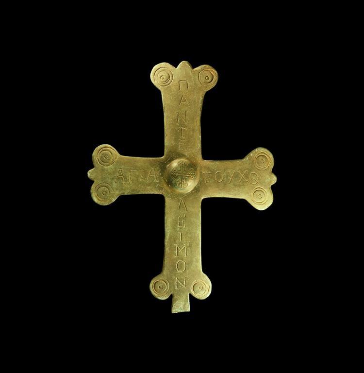 Byzantine Inscribed Altar Cross