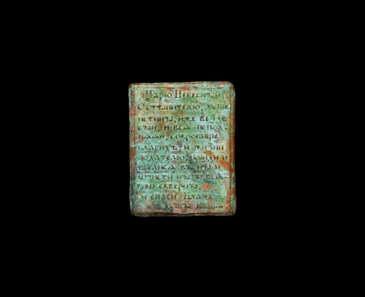 Post Medieval Russian Inscribed Plaque