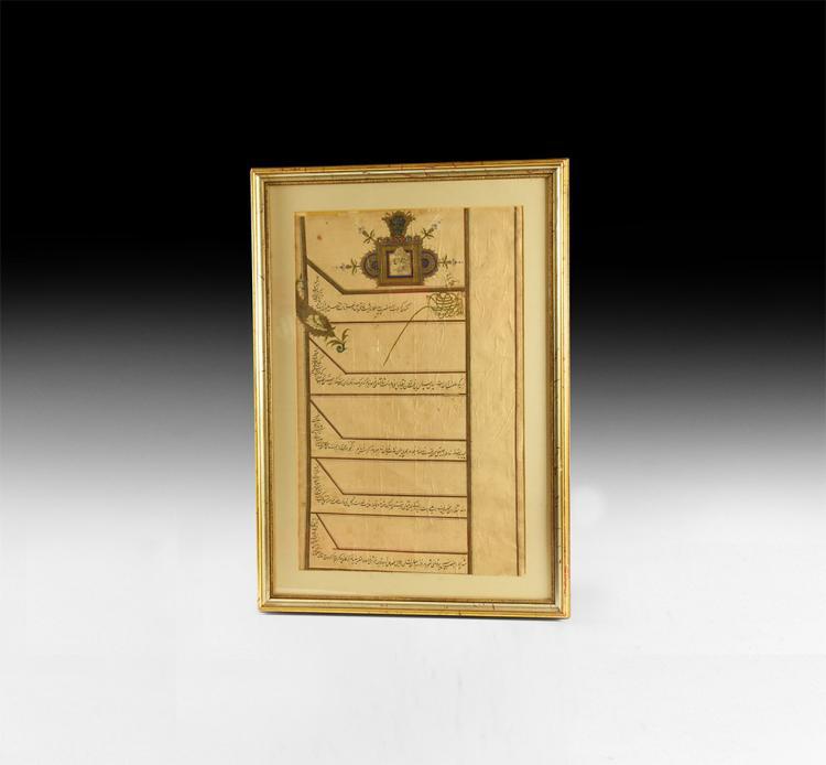 Islamic Framed Mozaffar ad-Din Shah Firman