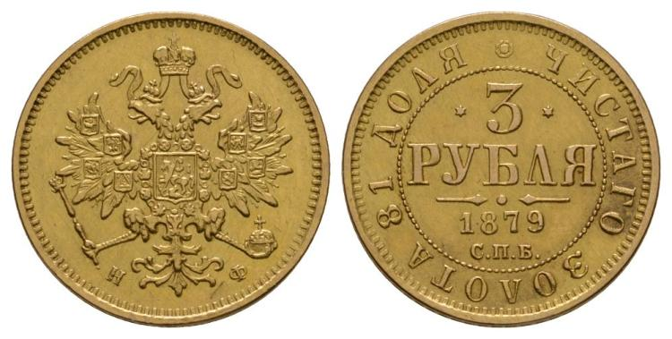 Russia - 1879 - 3 Roubles