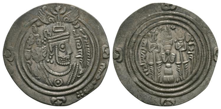Arab-Sassanian - Ziyad Ibn Abi Sufyan - Dirham