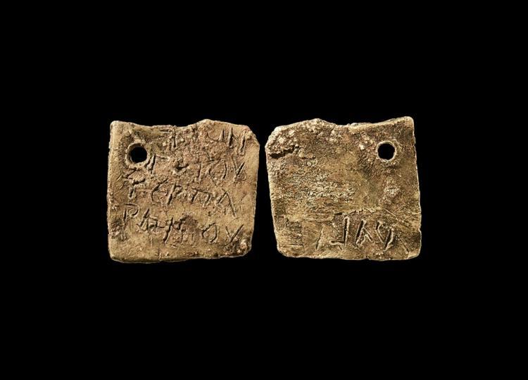 Roman Lead Curse Tablet