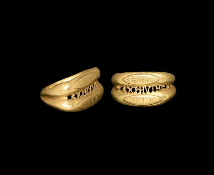 Byzantine Gold Inscribed Betrothal Ring