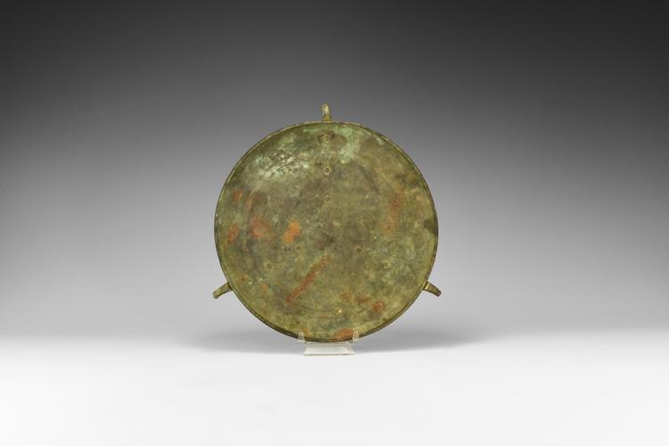 Byzantine Large Steelyard Scales Pan