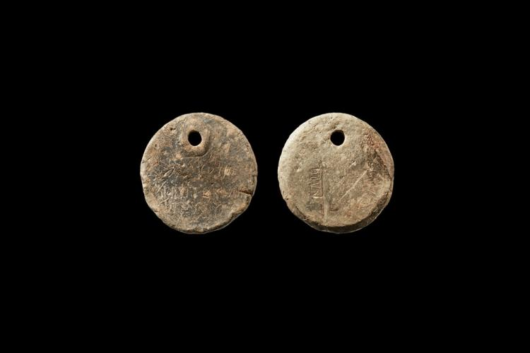 Byzantine Inscribed Amulet