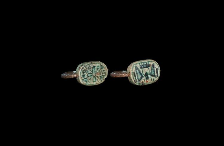 Egyptian Swivel Ring with Bifacial Glazed Bead
