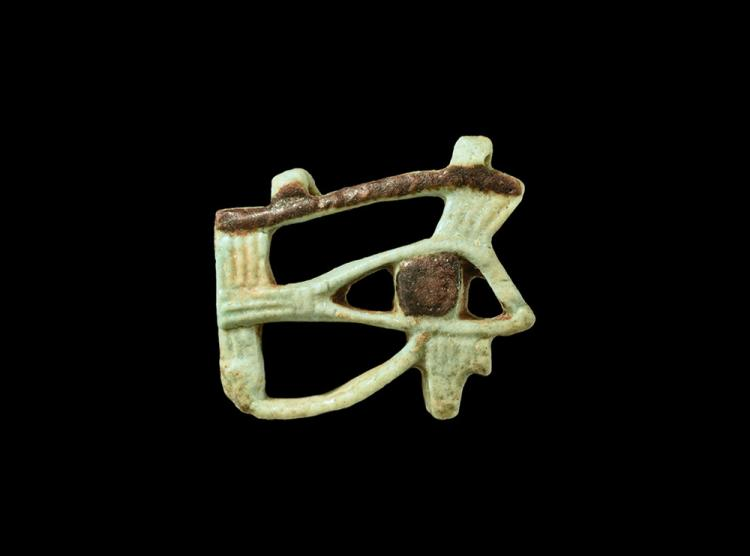 Egyptian Openwork Eye of Horus Amulet